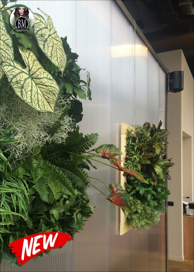 Framework Vertical Garden Artificial - 80x60 With or without frame